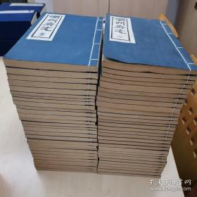 (清)同治《湖州府志》(全60册97卷),线装,超大开本,超大部头,品相一流。杭州古旧书店1985年影印100部。