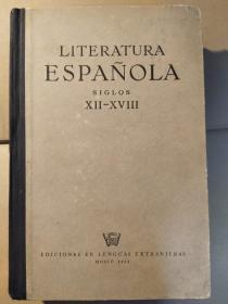 Literatura española: Siglos XII-XVIII