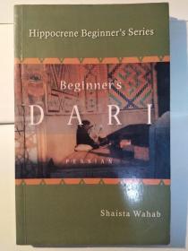 Beginner's Dari (Persian)