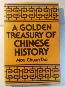 A Golden Treasury of Chinese History