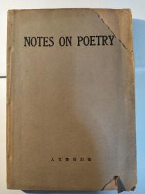Notes on Poetry英诗概论