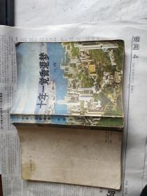 十年一觉香港梦