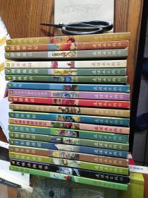 世界经典文学名著系列:昆虫记+西顿动物故事+西顿动物故事等19种
