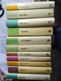 中国话本大系十一册:古今小说等(详见描述)