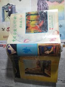 中国梦文化辞典