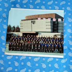 剪报:南京博物院建院八十周年暨二期扩建工程展览开放全体员工合影一页