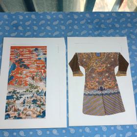 剪报:南京博物院藏清代缂丝作品共2张只2页