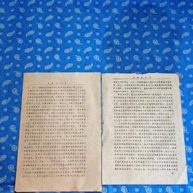"""精美钢板字---练习硬笔字的漂亮""""字帖"""""""