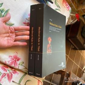 Medieval Rule in Tibet densatil Olaf Czaja 丹萨替 2014年 2册全 共1004页 densatil 丹萨替寺造像特展图录 展览 同一策划人 Olaf Czaja 同年 著作