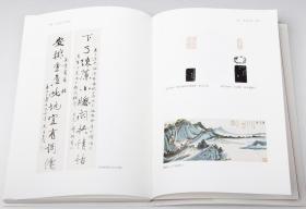 【刘聪签名本】吴湖帆与周鍊霞(中华2021年版·定价68元)(包邮)