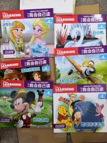 迪士尼我会自己读第4级一 面包师国王 、飞机总动员、开心农场、屹耳的毛毛虫、丑小鸭、一日女王(共6册)