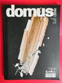 domus CHINA 053