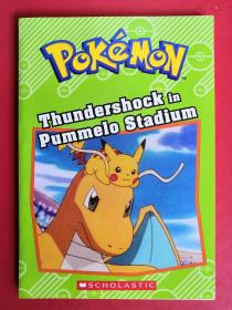 POKEMON Thundershock in Pummelo Stadium