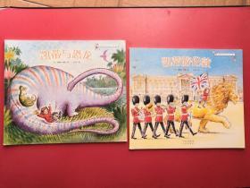 凯蒂与恐龙、 凯蒂游伦敦(凯蒂的文化艺术之旅) 2本合售