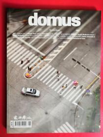 domus CHINA 056