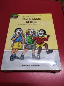 培生儿童英语分级阅读 第三级(16册,未拆封)