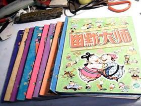 幽默大师2002年第2.4.5.6.8.9.10.11.12期【9本合售】