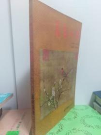 花鸟小品  74年初版