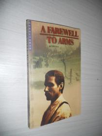永别了,武器-译林英语文学经典文库 英文版  A FAREWELL TO ARMS