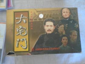 四十集电视连续剧 大宅门 VCD 40碟装 陈宝国 斯琴高娃 等