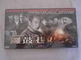 大型电视连续剧 锣鼓巷 6碟DVD 刘威 王刚 丁志诚 等