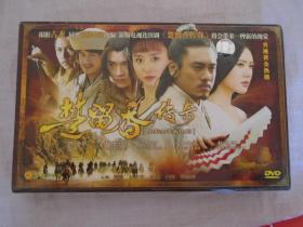 楚留香传奇 DVD 15碟装 陈浩民、王传一、胡静等