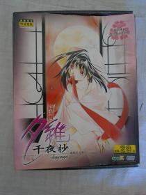 夕维千夜抄 吸血姬(国际中文版 2CD+海报+手册)游戏光碟
