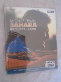 BBC 撒哈拉大漠之旅 米高柏林 DVD