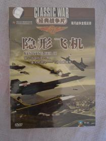 经典战争片 海湾战争全程实录 隐形飞机 DVD1碟