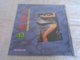 国际标准舞曲卡拉OK 中国风 13 LD大光盘