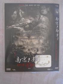 南京!南京 DVD-9 1碟装