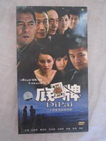 二十四集电视连续剧 底牌 3碟DVD