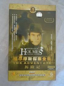 福尔摩斯探案全集 历险记 8部DVD8碟装 英文原版
