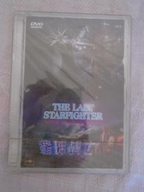 星球战士 DVD 1碟装