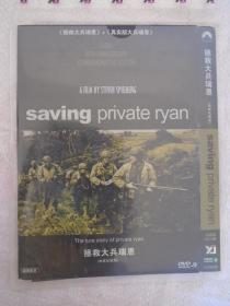 拯救大兵瑞恩 DVD-9 DVD-5 双碟装