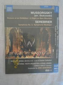 穆索尔斯基《展览会之画/ 荒山之夜》 DVD-9 1碟