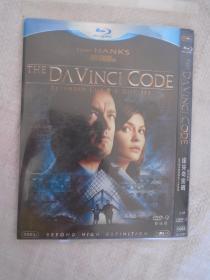 达芬奇密码 DVD-9 双碟装 国语配音
