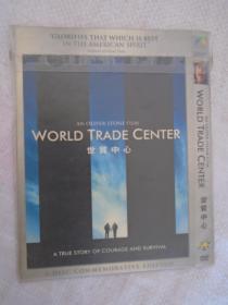 世贸中心 DVD 1碟