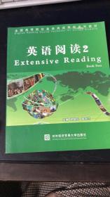 英语阅读2