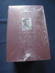维特根斯坦文集 精装本全八册 商务印书馆2020年印刷 私藏