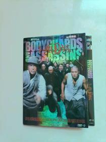 十月围城 DVD