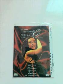娘3.4 DVD