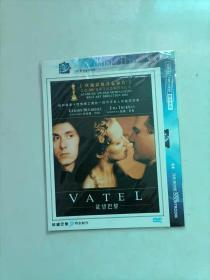欲望巴黎 DVD