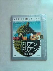 榴莲飘飘 DVD
