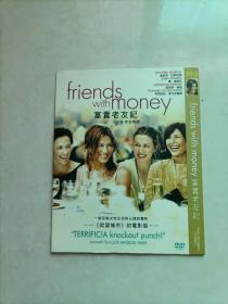 富贵老友记 DVD