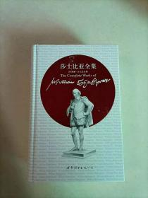 世界名著典藏系列:莎士比亚全集(英文全本)