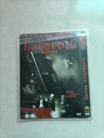 摇头丸风云 DVD