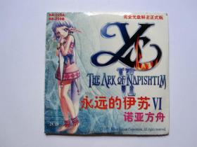 【游戏】永远的伊苏VI诺亚方舟(2CD)