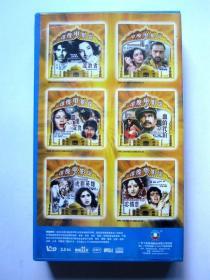 【至爱典藏】印度电影馆(22VCD 6部电影)光盘都能正常播放 详见图片
