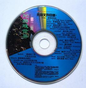 【游戏】PC游戏世界 第二期(1CD  17个试玩演示游戏)详见图片